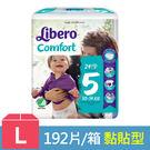 麗貝樂 紙尿褲5號-L (24片x8包/箱) - 永豐商店