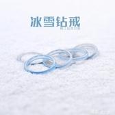 戒指藍色情結精工鑽石切割工藝保真天然玉髓瑪瑙戒指情侶對戒轉運 快速出貨