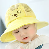 嬰兒帽子春夏季網格漁夫帽男女寶寶太陽帽