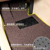 汽車主駕駛腳墊單片單個可裁剪地墊正駕駛前排通用易清洗絲圈地毯  one shoes igo