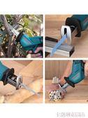 金德保電動往復鋸家用小型電鋸充電式戶外伐木鋸骨頭鋰電馬刀鋸子 MKS免運