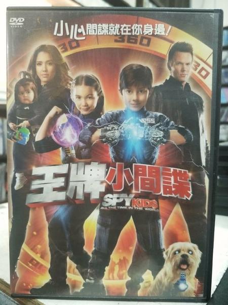 挖寶二手片-G04-006-正版DVD-電影【王牌小間諜】-小心間諜就在你身邊(直購價)