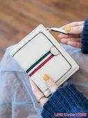 米印ins小錢包女短款小清新折疊新款學生韓版可愛簡約零錢包歐歐歐流行館