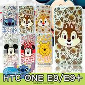 E68精品館 正版 迪士尼背景 透明殼 HTC ONE E9/E9+/9 PLUS 米奇米妮 卡通可愛 矽膠軟殼 手機殼 保護套