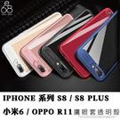 E68精品館 FB瘋傳 鷹眼式 iPhone 6 6s Plus 7 7Plus 8 8Plus 三星 S8 Plus 小米6 OPPO R11 手機殼 超薄全包覆 透明