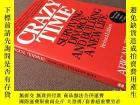 二手書博民逛書店Crazy罕見Time: Surviving Divorce a