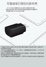三星原廠 原廠 25W快充通用型旅充 USB Type C EP-TA800 電源供應器 閃充 PD快充