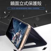 三星 Galaxy S8 plus 手機皮套  鏡面立式 保護殼 翻蓋皮套 支架 簡約 保護套 商務殼