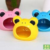 【免運】倉鼠用品倉鼠陶瓷睡窩夏天倉鼠降溫睡窩冰窩冰盒倉鼠陶瓷窩玩具用品
