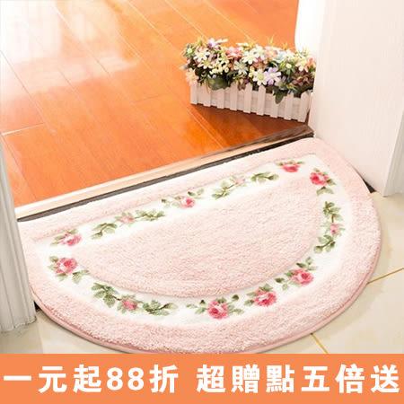 半圓地墊地毯入門門廳廁所臥室進門腳墊衛浴衛生間吸水浴室防滑墊家用 雙11最後一天8折