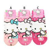 【KP】22-24cm 成人襪 直版襪 三麗鷗 Sanrio Hello Kitty 點點 蝴蝶結 坐著 噓 卡通襪 襪