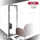 台灣亞帥ASSA   GL時尚銀冰石黑晶長鏡(單入)[58275]開業設備