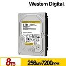 WD 金標 8T 8TB 3.5吋 7200轉 SATA 企業級硬碟 WD8004FRYZ