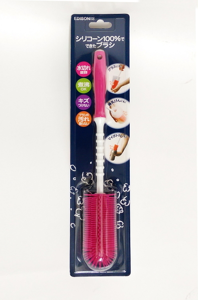 日本 Edison 長柄矽膠清潔刷 奶瓶刷 水壺 水杯 清潔刷-粉色(0109) -超級BABY