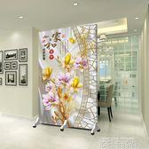 客廳家用雙面屏風北歐現代簡約隔斷可折疊推拉布藝兩扇小戶型衛生MBS 依凡卡時尚