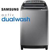 【送DC風扇+基本安裝+舊機回收】SAMSUNG 三星 13KG 洗衣機 WA13J5750SP/TW  公司貨