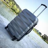 行李箱 行李箱密碼拉桿箱女20寸旅行韓版大學生皮箱子萬向輪【父親節小禮】