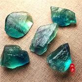 水晶石 一點水晶原石 天然綠色藍色螢石擺件原石原礦毛料 水晶能量石標本 快速出貨