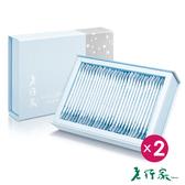 【老行家】頂級珍珠粉禮盒(30入)兩盒組