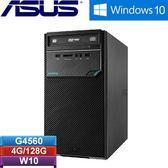 ASUS華碩 H-D320MT-0G4560012T  桌上型電腦