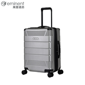 eminent【FUTURE】未來元素感設計PC行李箱 20吋(銀色拉絲) KJ21