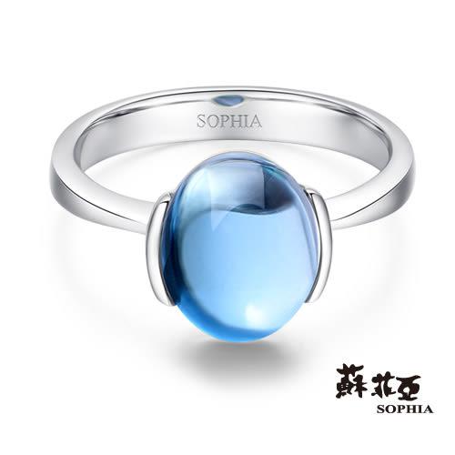 蘇菲亞SOPHIA - 玩美寶石系列 藍黃玉橢圓形寶石戒指