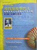 【書寶二手書T1/翻譯小說_OMO】尋找說故事的人_葛文.貝爾