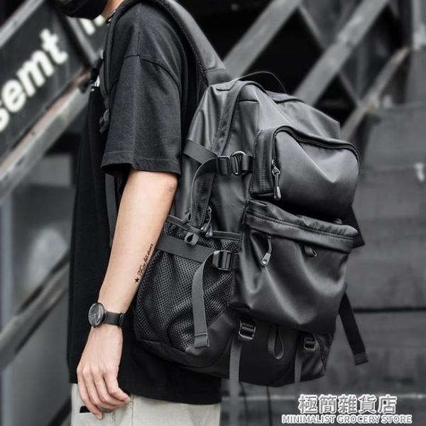 日系潮流機能背包男雙肩包大容量旅行包大中學生書包潮牌休閑男包 極簡雜貨