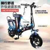 電動機車琦利電動自行車小型摺疊式成人男女代步迷你電瓶車鋰電代駕滑板車 NMS陽光好物