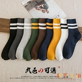 5雙裝 日系襪子男士中筒潮長襪純棉短襪長筒防臭襪【倪醬小舖】