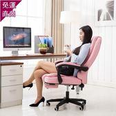 電腦椅家用辦公椅老板懶人可躺主播座椅電競游戲簡約宿舍靠背轉椅