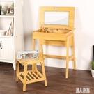 實木梳妝臺凳 現代簡約小戶型迷你化妝桌 翻蓋大容量臥室化妝臺 CJ5022『麗人雅苑』