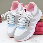 運動鞋女INS潮百搭跑步鞋子學生休閒旅游鞋春季韓版輕便女鞋 完美情人