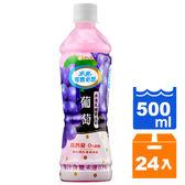 可爾必思水果乳酸菌飲料-葡萄500ml(24入)/箱【康鄰超市】