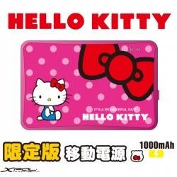 【免運+24期零利率】Hello Kitty XP1000 Q版珍藏款甜蜜名片型移動電源