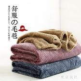 珊瑚絨兒童小毛毯子夏季單人薄款雙人被子沙發毯辦公室午睡 Gg1889『東京衣社』