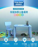 宜家用兒童桌椅套裝幼兒園書桌椅子兒童學習桌寶寶桌兒童桌玩具桌【萌森家居】