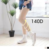 《ZB0170》140D顯瘦美腿輕壓力機能九分襪/褲襪.2色 OrangeBear