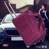 韓版大容量拉桿包手提旅行包箱防水可折疊男女通用20 24寸行李包LXY3752【VIKI菈菈】