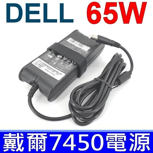 戴爾 DELL  65W 原廠規格 變壓器 Inspiron 15-3000 3543 3552 15-5000 5537 5547 5548 5552 15-7000 7357 7548