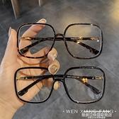 眼鏡框韓版復古大框黑色眼鏡框網紅款女大臉顯瘦方形鏡框可配平光鏡 萊俐亞