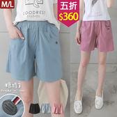 【五折價$360】糖罐子口袋皮標造型純色縮腰短褲→現貨(M/L)【KK6588】