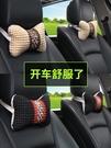 汽車靠枕 汽車頭枕車載車用冰絲頸枕座椅頸...