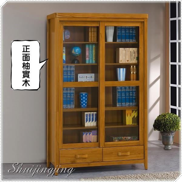 【水晶晶家具/傢俱首選】SB9250-2愛麗絲4*6.5呎柚木半實木推門下抽書櫃