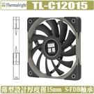 [地瓜球@] 利民 Thermalright TL-C12015 PWM 12公分 風扇 薄扇 溫控 水冷扇 冷排扇