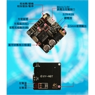 Audio 100W HIFI級立體聲 ...