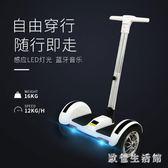 平衡車電動車兒童車雙輪帶扶桿電動兩輪成人小孩代步車10寸 KB7078 【歐爸生活館】