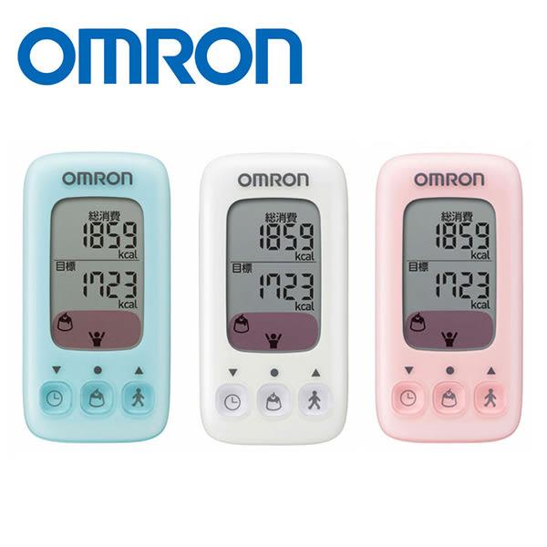 【歐姆龍OMRON】活動量計步器(HJA-310)
