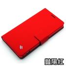 Redberry Sony Xperia Z1 (C6902) 甜漾簡約 立架式本皮套