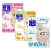 日本 KOSE 高絲 BABYISH 光映透 嬰兒肌面膜 120ml 7枚入 ◆86小舖 ◆